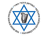 Click here to visit the Directory listing for Irish Jewish Museum
