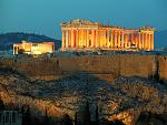 View of the Parthenon at night  Athens, Greece