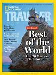 National Georgraphic Traveler named the Hudson Valley as one of the 20 Must-See Places for 2013 - Westchester County is the first stop in the Hudson...