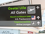 Boarding Gate Information at Airport