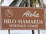 Welcome sign for Hilo-Hamakua.  Aloha Heritage Coast.