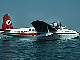 The Southern Cross flying boat which operated out of Killaloe. Was flown by Captain Charles Blair, Maureen O Hara\'s Husband